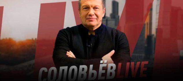 solovev-live